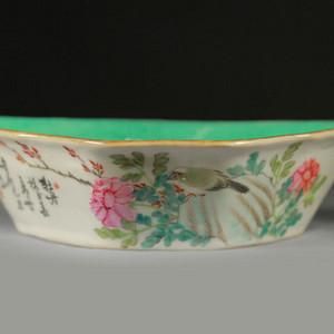 民国瓷绘名家杨青山作粉彩花鸟纹碗