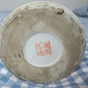 520民国名家胡源鑫山水烟雨锯瓷帽筒
