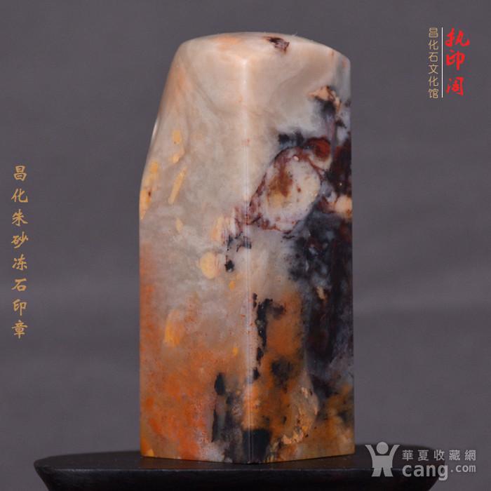 昌化朱砂冻石印章图8