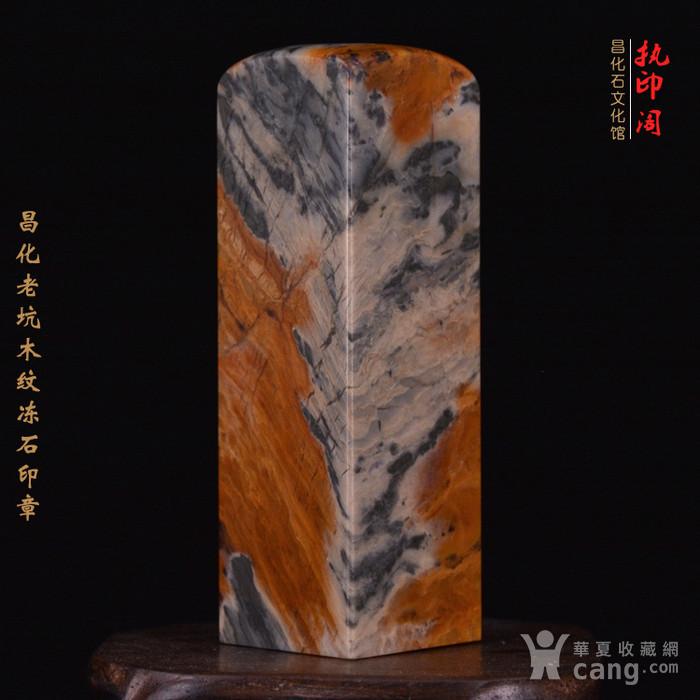 昌化老坑木纹冻石印章图8