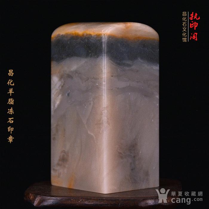 昌化羊脂冻石印章图2