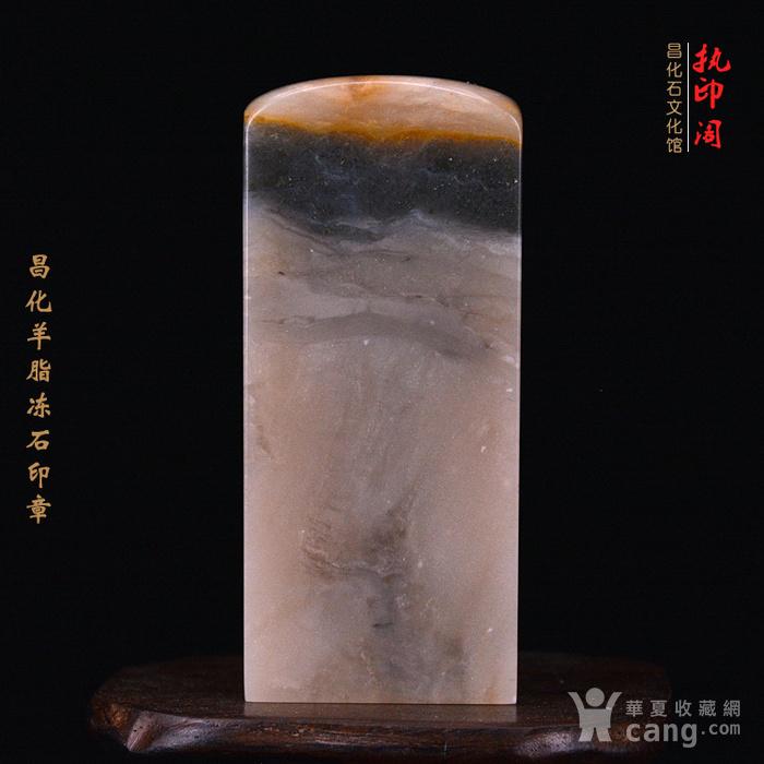 昌化羊脂冻石印章图3