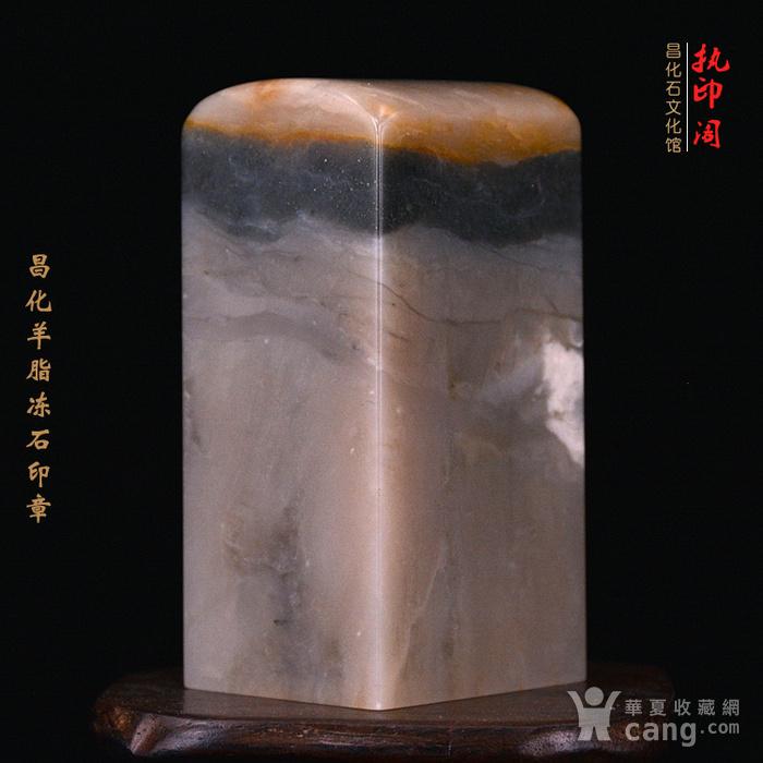 昌化羊脂冻石印章图4