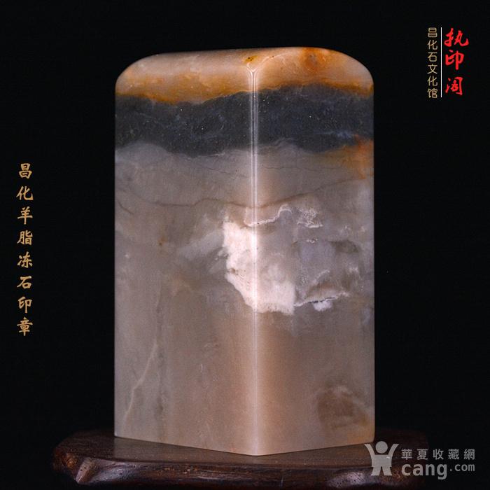昌化羊脂冻石印章图6