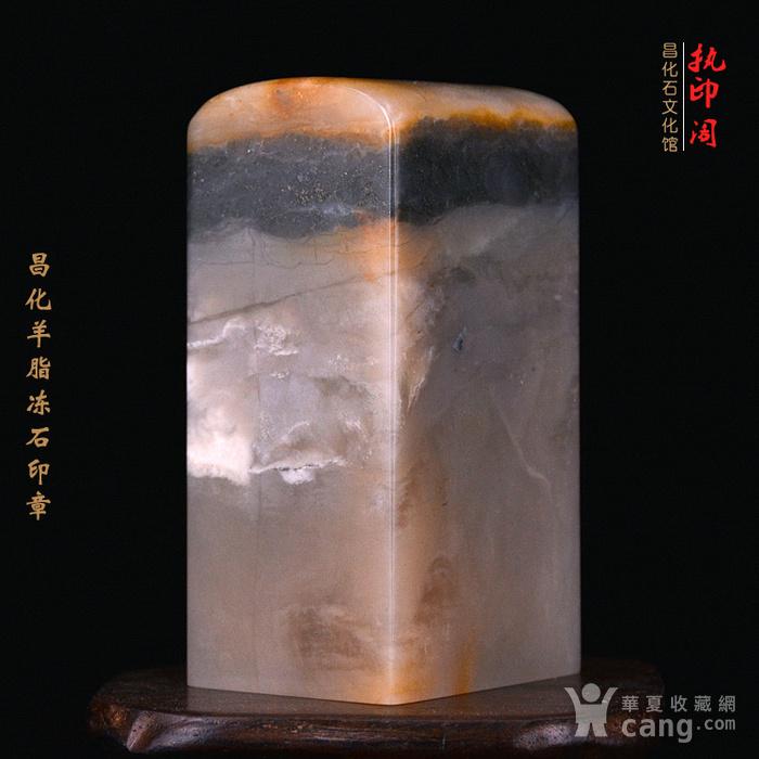 昌化羊脂冻石印章图8