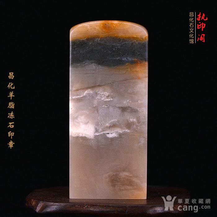 昌化羊脂冻石印章图7