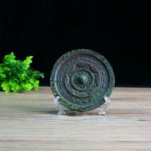 汉铭文铜镜