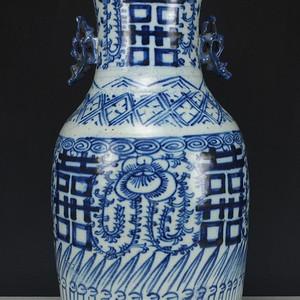 清代42厘米道光青花喜字嫁妆瓶