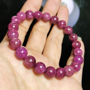 满紫红碧玺!漂亮玫瑰碧玺天然巴西水晶圆珠手链!