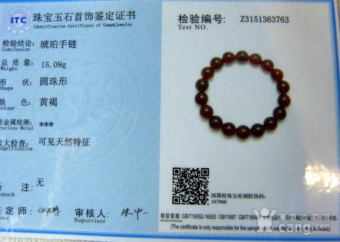 520 天然缅甸彩虹琥珀日本贵和金手链图10