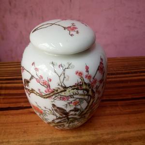 520   五彩茶叶罐