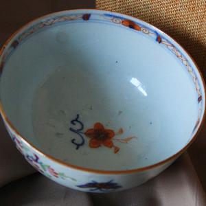 520乾隆梅兰竹菊青花粉彩碗