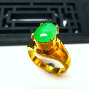 金牌 冰润阳绿托铜蛋面戒指