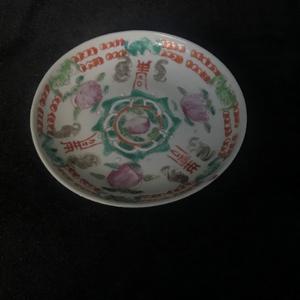 同治粉彩蝠寿盘
