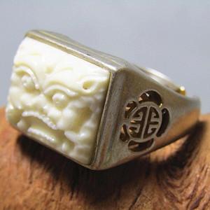 有年份 白秋厥  瑞兽戒面配银拖戒指