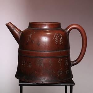 清  已认证 友蘭秘制款二泉刻钟式紫砂壶 HX92