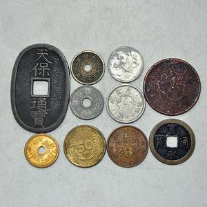 日本老钱币十枚