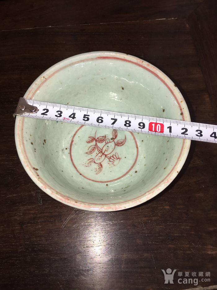 釉里红小碗图3