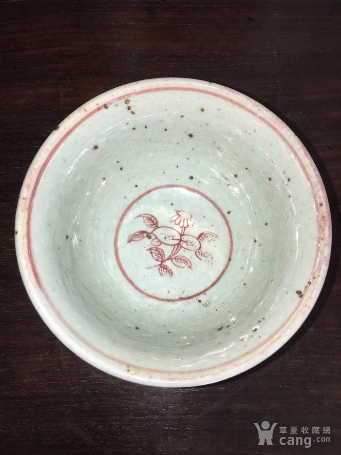 釉里红小碗图4