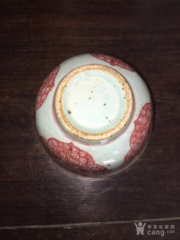 釉里红小碗图5