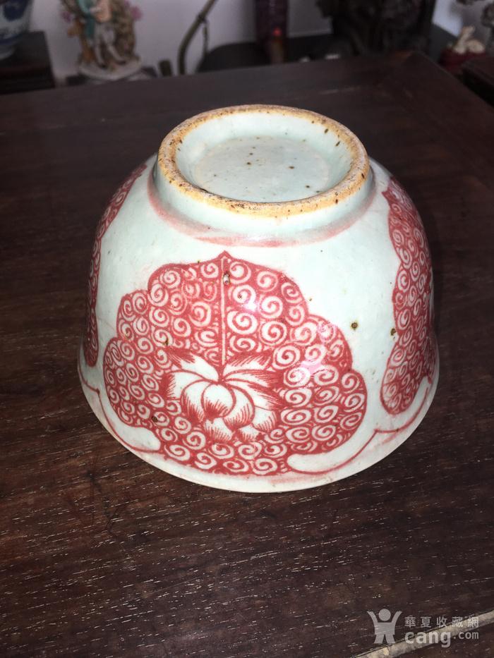 釉里红小碗图6