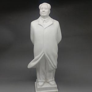 文革毛主席素瓷全身雕塑