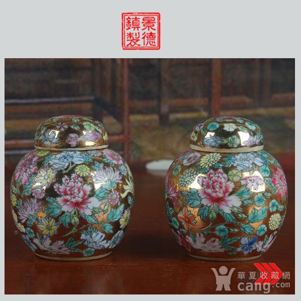 全手工彩绘金地万花宝珠坛一对 茶叶罐图1