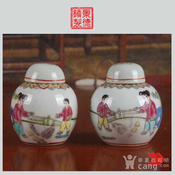 景德镇文革期间老厂瓷器 全手工彩绘婴戏图宝珠坛一对 中号 图1