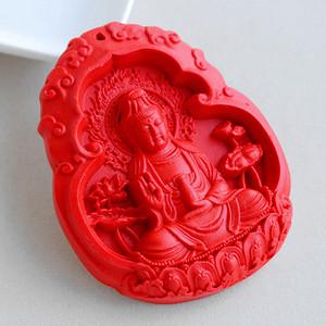 台湾红朱砂双面雕刻霸气大观音牌