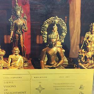瀚海2011年春季拍卖会佛像专场之比利时私人珍藏佛像
