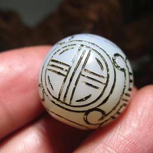 晚晴 上等 冰糖玛瑙 精工雕刻 圈口 团寿纹 圆珠 直径20MM 雕琢