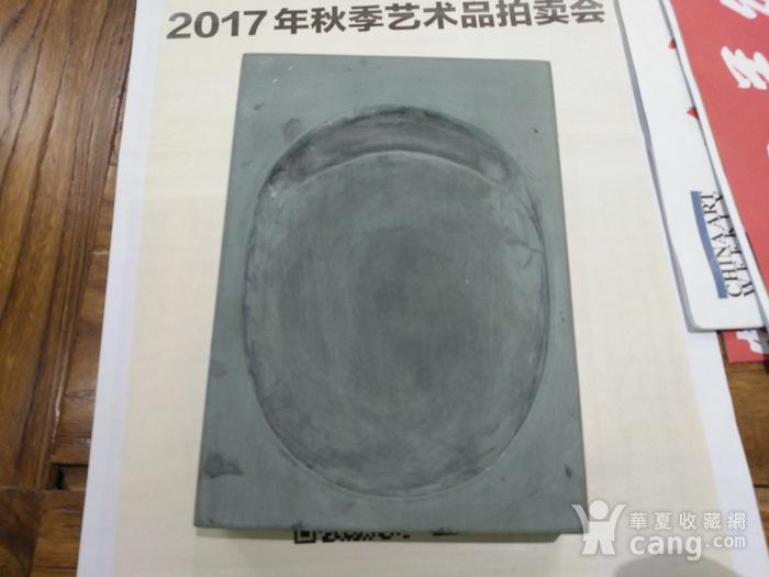 松花江石砚图1