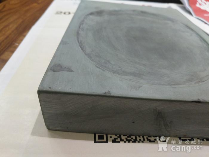 松花江石砚图2