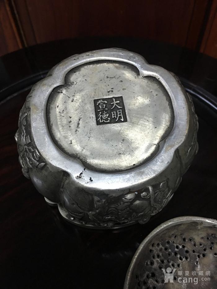 白铜手炉图4