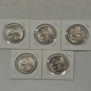 1990年第十一届亚运会纪念币五枚