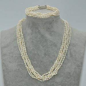 57.2克珍珠项链 手串一套