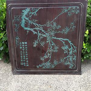 红酸枝嵌绿松石雕板