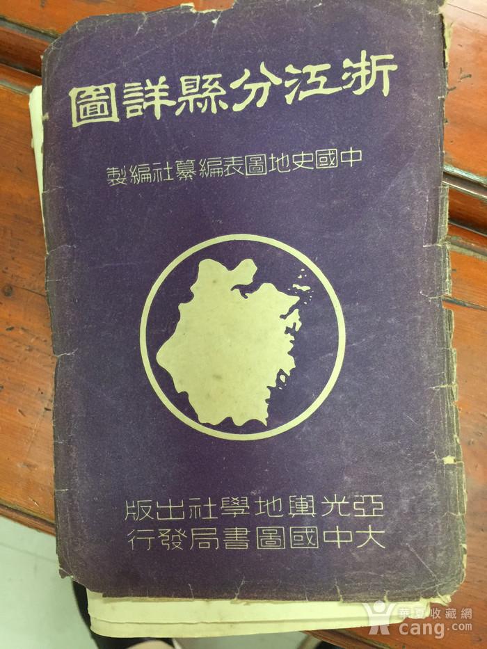 浙江地图图1