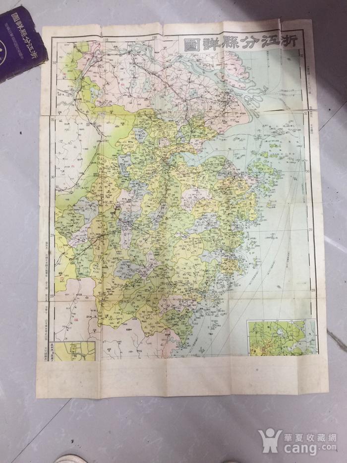 浙江地图图2