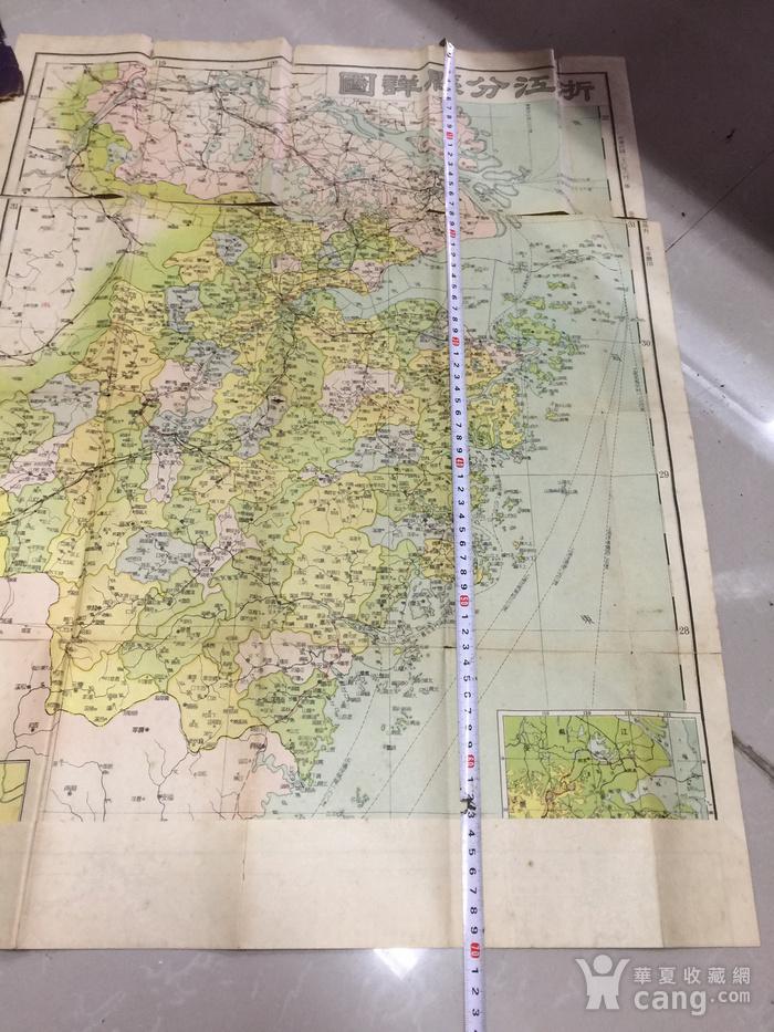 浙江地图图5