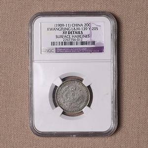 广东省造 宣统龙洋银元银币 NGC已认证XF Q89
