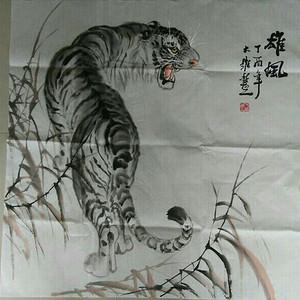 吴大维,画虎1