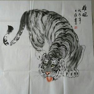 吴大维,画虎2