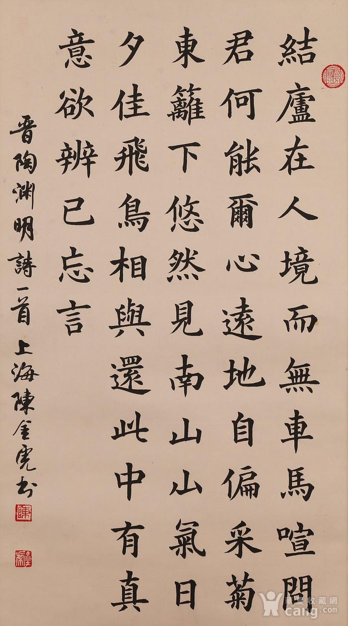 陈金虎,书法图2