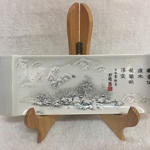 金牌 山水雪景赏盘