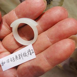 和田白玉老料戒指2