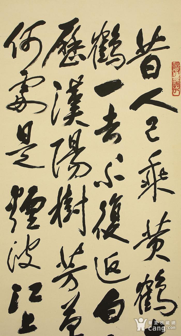 张砚波,书法图3