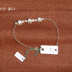 欧洲 银手链 c49 0794