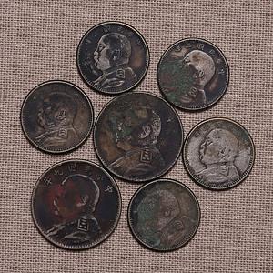 藏海淘 中华民国银币壹角贰角共五枚 Q80