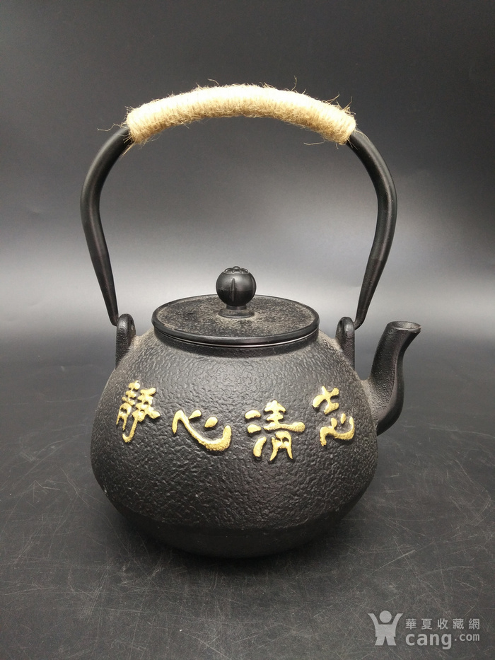 精品铁质煮茶壶图2